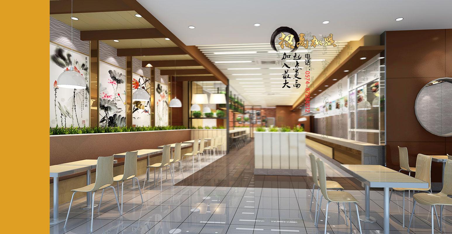 中式快餐店 顺旺基加盟官方网站 顺旺基中式快餐加盟图片